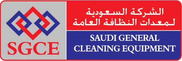 Cleaning Equipment Supplier – Saudi Arabia | BATTERY CHARGER